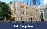 Щодо запропонованого Міністерством освіти і науки України проекту типового навчального плану для 10-11 класів загальноосвітніх середніх навчальних закладів